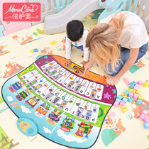 Double Baby video game blanket playing gopher children early education puzzle Music Mat parent-child games