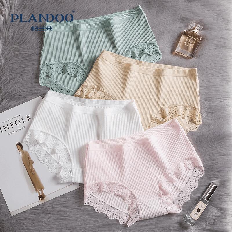 PLANDOO/帕兰朵女士内裤纯棉中腰安全裤女生性感蕾丝内裤纯色内裤
