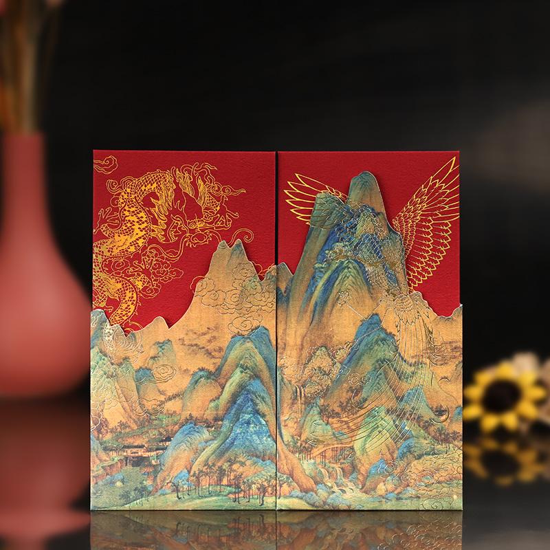 Конверты для Китайского нового года Артикул 607398715385