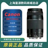 佳能75-300mm III 优于55-250STM 18-135 usm佳能单反长焦镜头