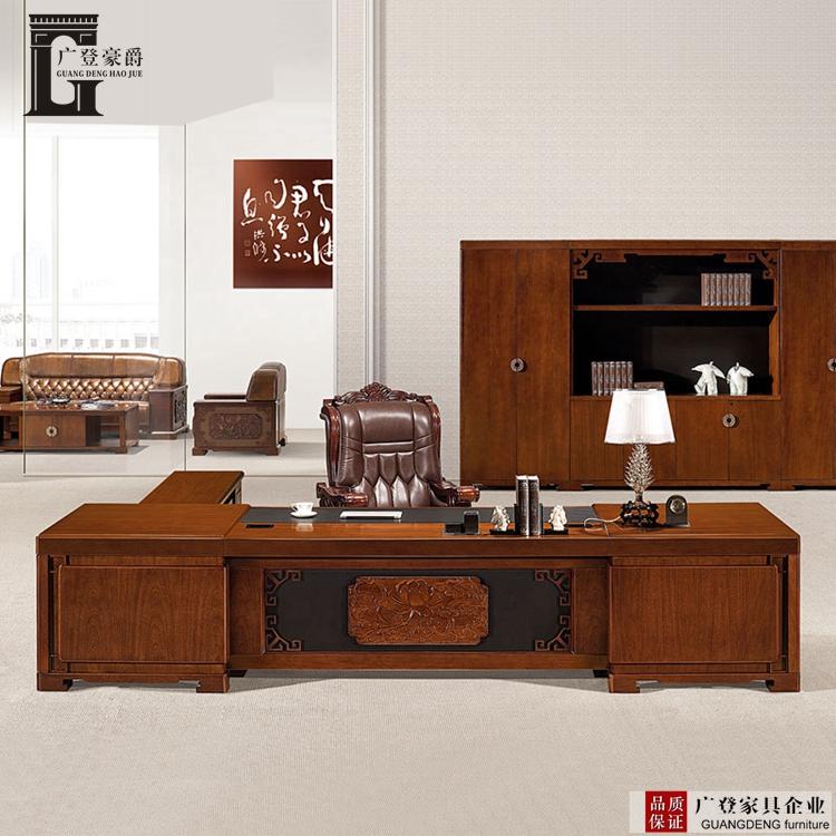 董事長室は胡桃木大班台事務机総裁卓を指導します。