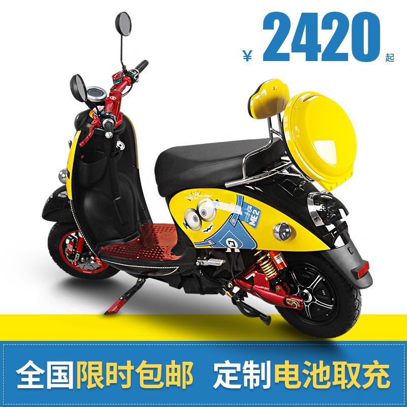 Аксессуары для мотоциклов и скутеров / Услуги по установке Артикул 591757614457