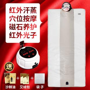 扶元电热毯发热防水安全全身瘦身毯电热排汗热敷毯