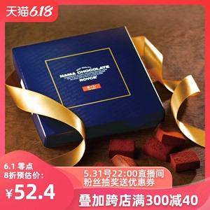 领5元券购买【royce生巧克力抹茶味】牛奶味日本