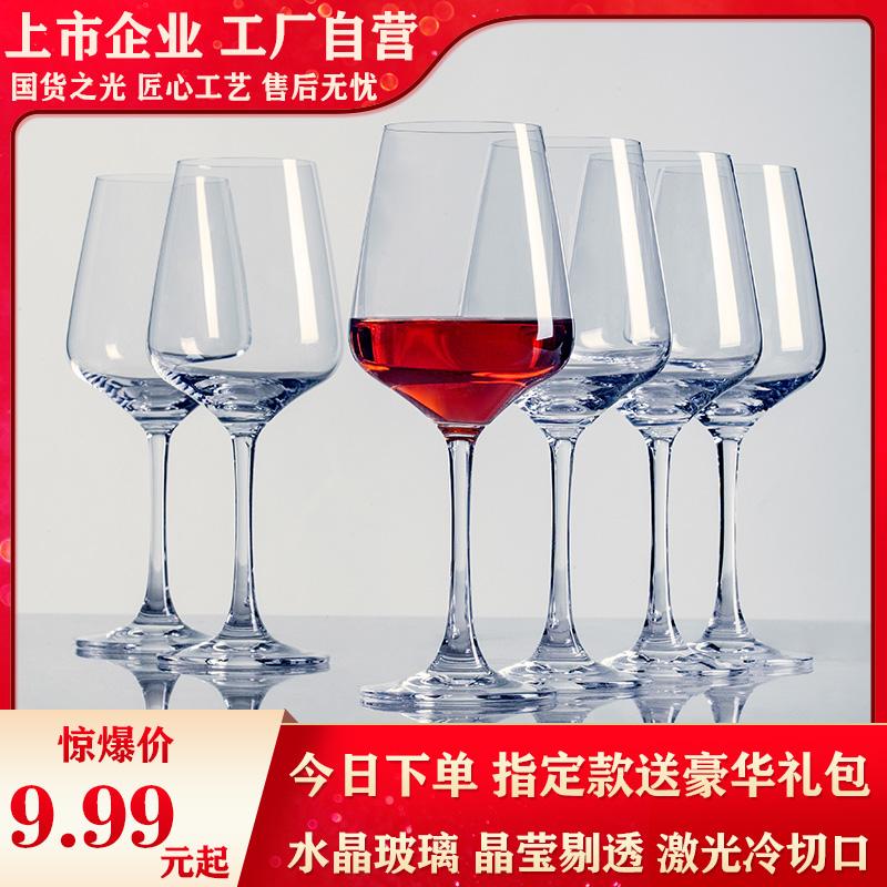 石岛红酒杯套装家用欧式葡萄酒杯醒酒器水晶玻璃高脚杯创意酒具 Изображение 1