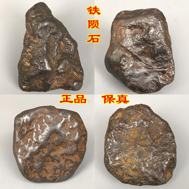 逸品の南丹鉄の隕石の原石の?布の強い磁気のニッケルの鉄の石のエネルギーの石の科学普及石の隕石の雷は石の溶岩を打ちます