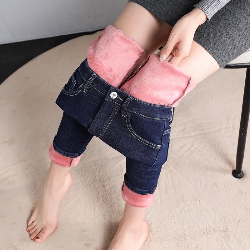 2020加绒牛仔裤女冬季新款高腰加厚显瘦九分裤黑色带绒小脚长裤ss
