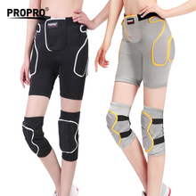 Propro skiing, buttocks, knee pads, skiing protective set, adult anti falling trousers, men's ski equipment.