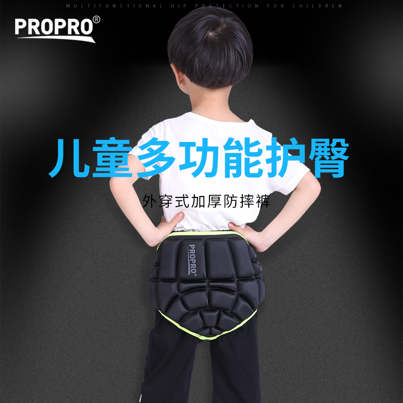 Proro child roller skating buttock protection trousers figure skating buttock protection true roller skating buttock protection mat