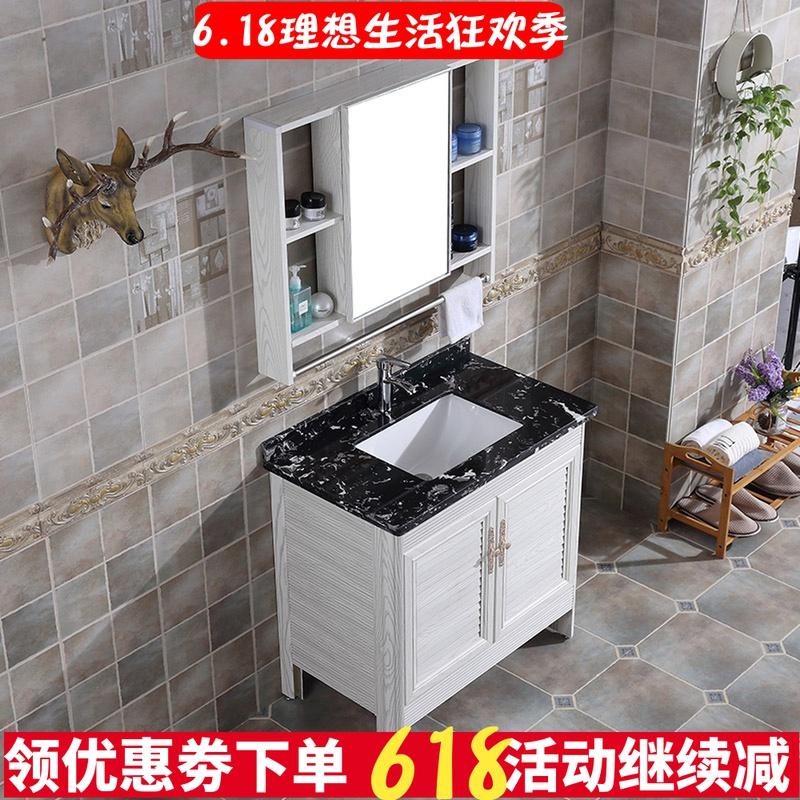 Шкафы в ванную Артикул 596408637009