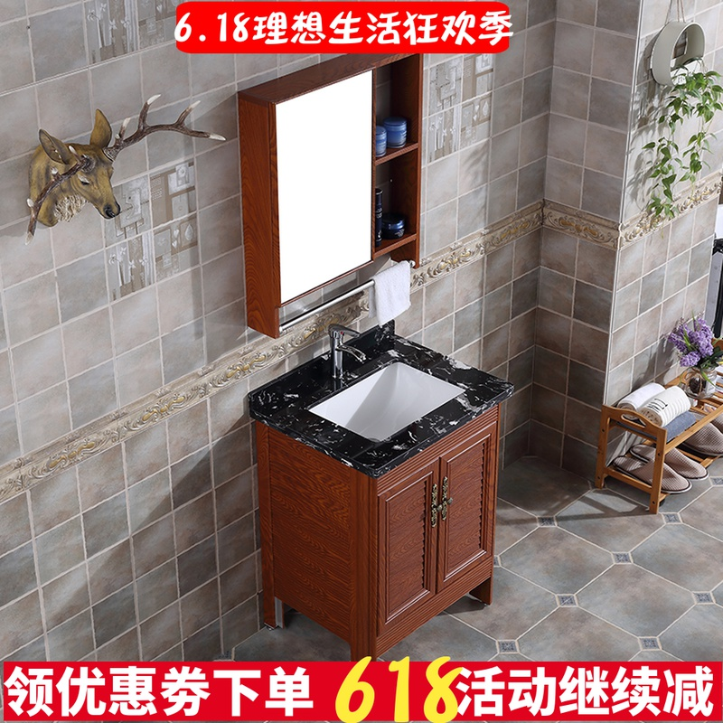 Шкафы в ванную Артикул 597736639823