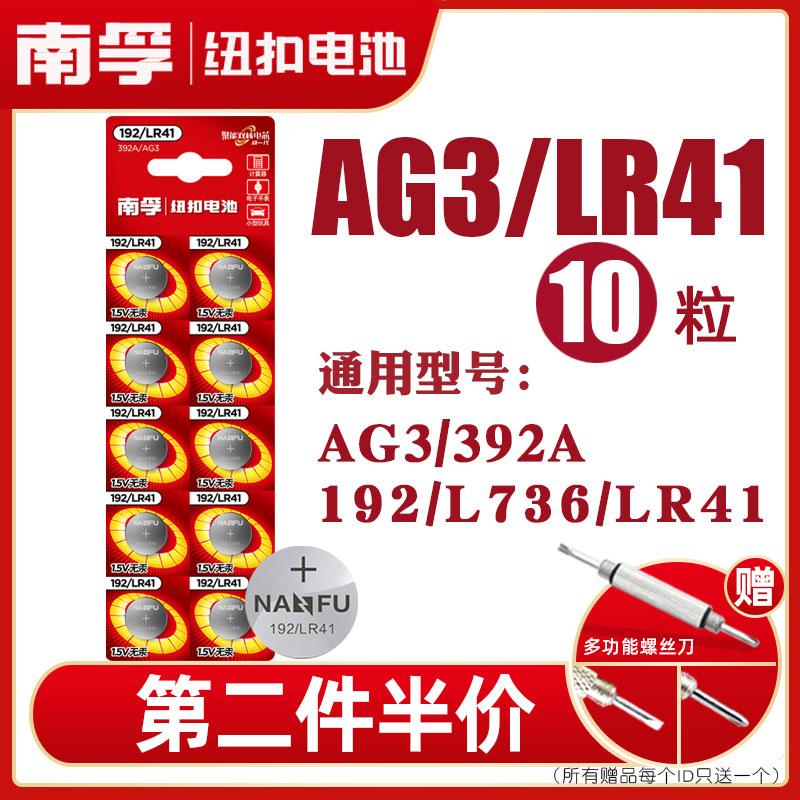 Средства для чистки ушей / Электронные весы для новорожденных Артикул 543505308863