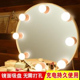 充电粘贴led镜前补光灯泡无线免打孔梳妆台化妆镜吸盘式镜子台灯图片