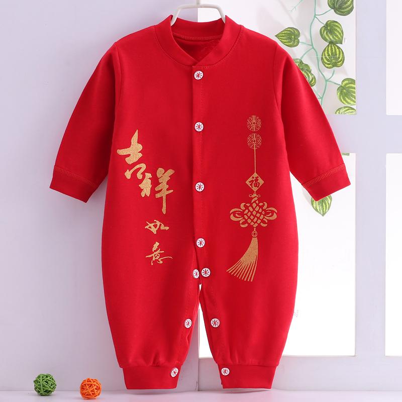 10月15日最新优惠新生男婴儿喜庆连体衣服红色哈衣