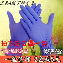 Одноразовая посуда > Одноразовые перчатки.