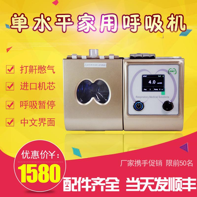 Шаг мысль CPAP20 моногидрат квартира полуавтоматический домой спальный дыхание машинально только храп устройство борьба храп дыхание время вышло держать газ