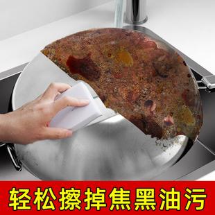 南极人纳米海绵魔力擦洗碗去污清洁克林擦擦厨房神器海绵块百洁布