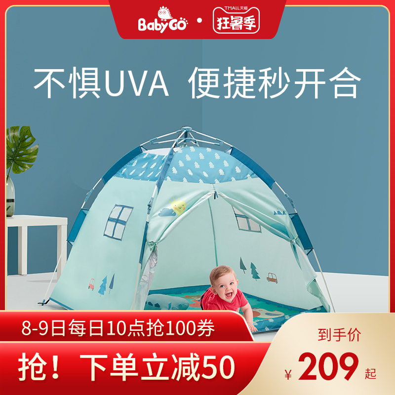 Детские домики и палатки Артикул 571260326044