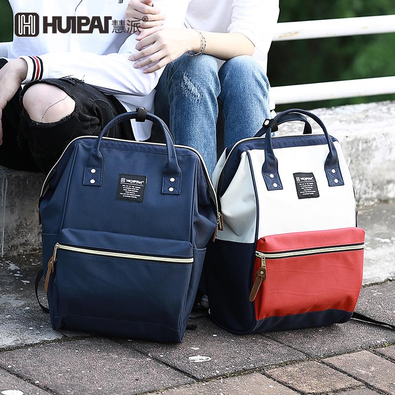 日本双肩包女韩版学院简约大容量学生书包旅行背包男离家出走包