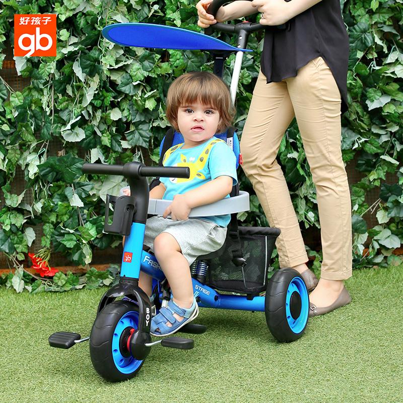 好孩子儿童三轮车1-3岁童车婴幼儿宝宝手推车多功能脚踏车自行车
