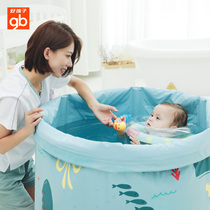 Good kids baby pool 1-3 year old home indoor baby kids thickened swimming bucket free of inflatable
