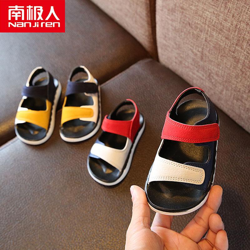 南极人男童凉鞋2018新款韩版夏季儿童学生夏中大童小孩露趾小童鞋