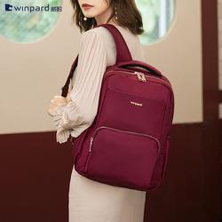 威豹双肩包女2020新款商务电脑包韩版帆布背包大容量牛津布书包潮