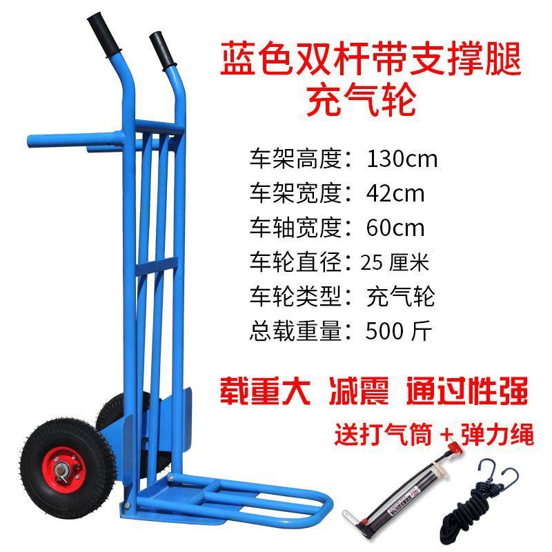 地老虎电动搬运车行李车物流多功能折叠式手推车加厚两轮老虎车图片