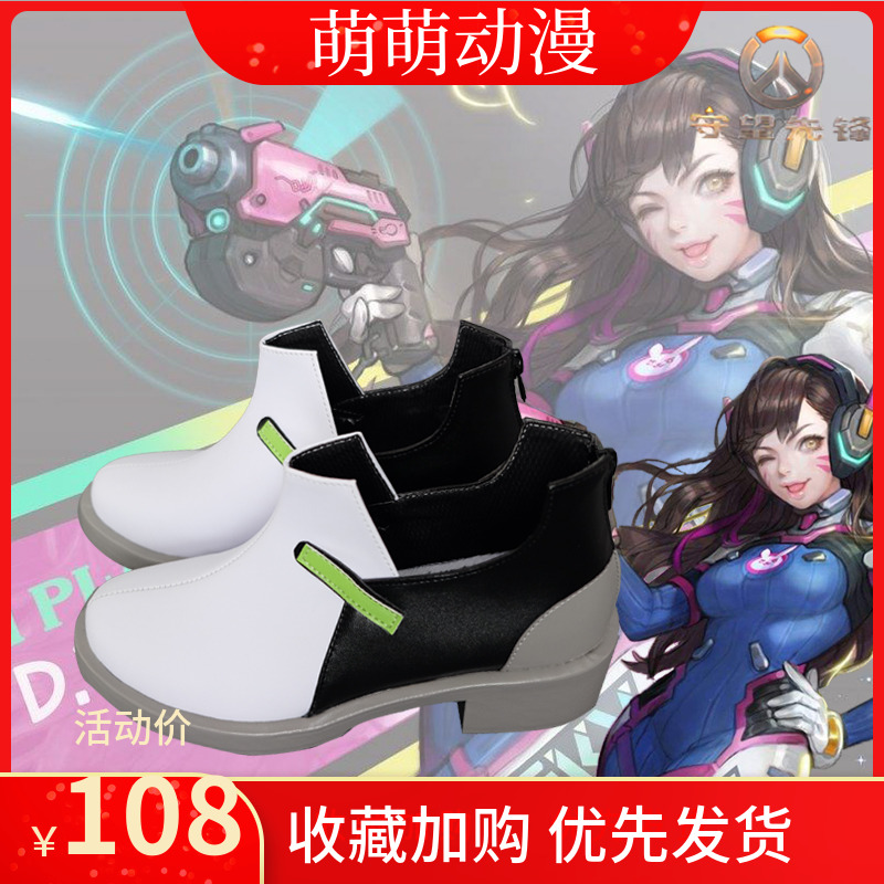 Watch vanguard DVA Cosplay shoes cos shoes customized
