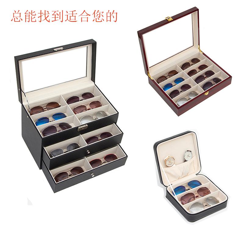 刘涛新品眼镜收纳盒8格皮女潮2016太阳镜展示盒实木大墨镜盒多格