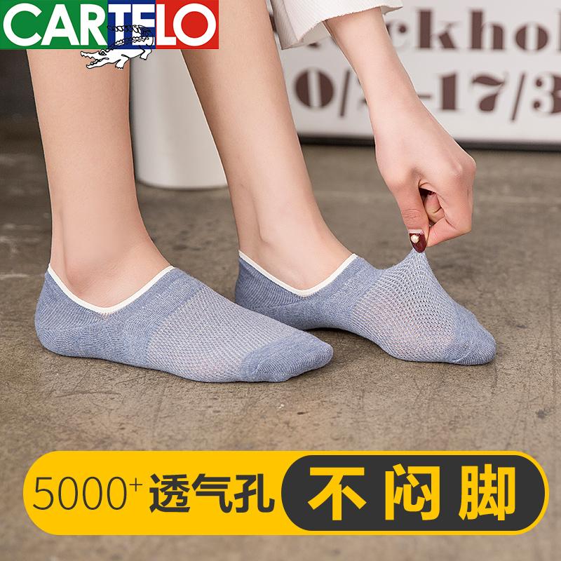 Cadillac crocodile socks childrens pure cotton anti drop heel socks shallow mouth sports tide socks ship socks invisible socks spring and summer all cotton
