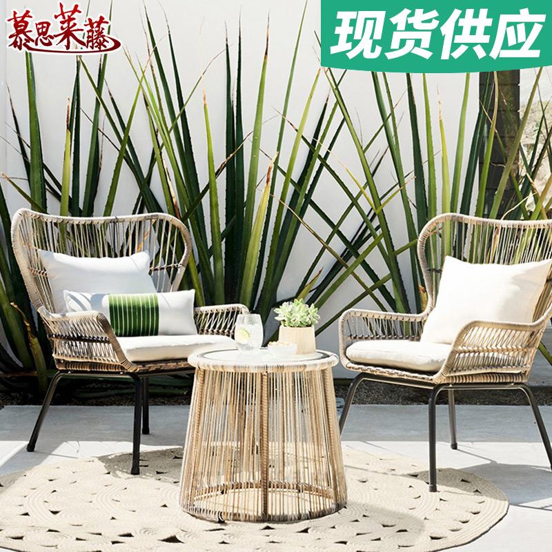 户外家具藤编桌椅创意设计师样板房售楼部藤椅三件套庭院阳台桌椅