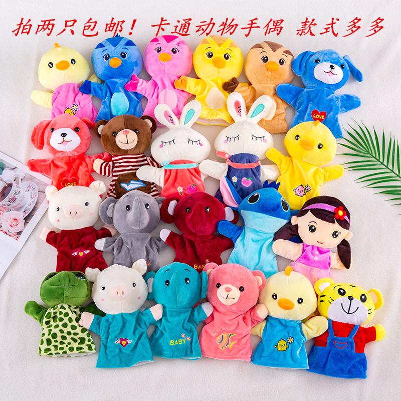Интерактивные куклы Артикул 598112880560