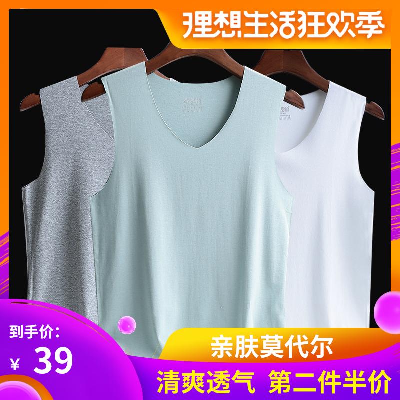 Mens traceless vest mens slim fitting ice modal summer sleeveless T-shirt tight bottomed cotton underwear