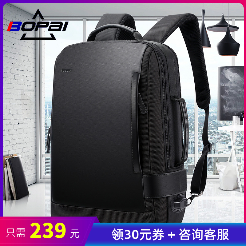 Super large capacity mens backpack, business portable backpack, multi-function, new fashion in 2020, can hang a trolley case