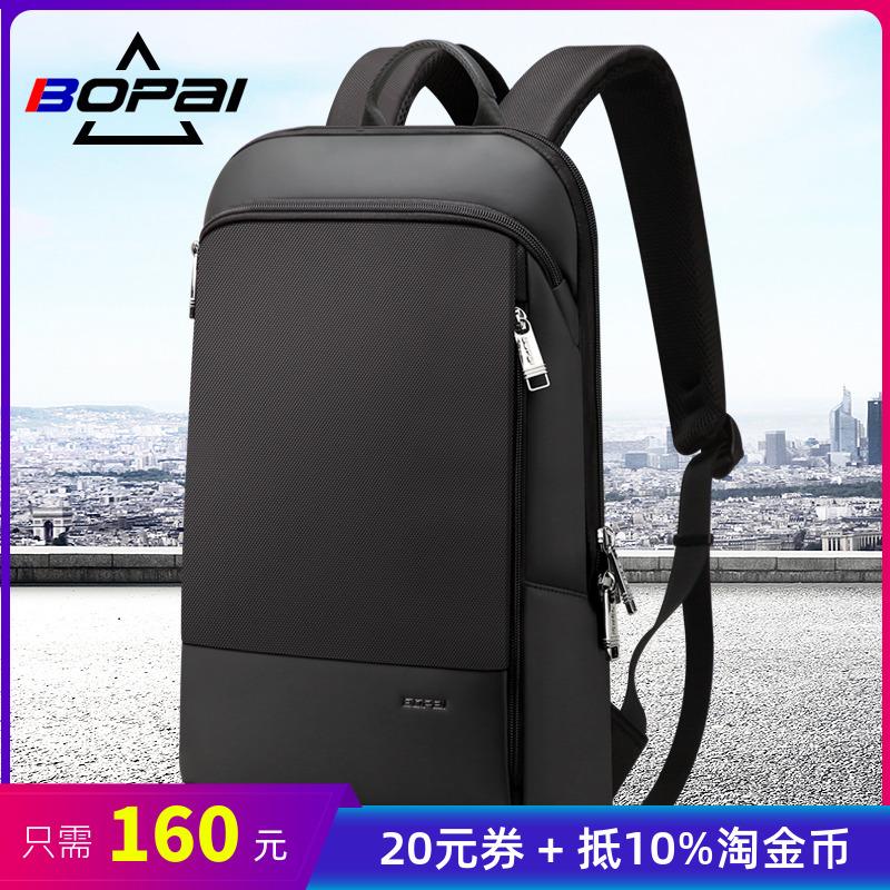 BOPAI Bo brand backpack mens simple leisure computer bag student light fashion schoolbag mens business Backpack