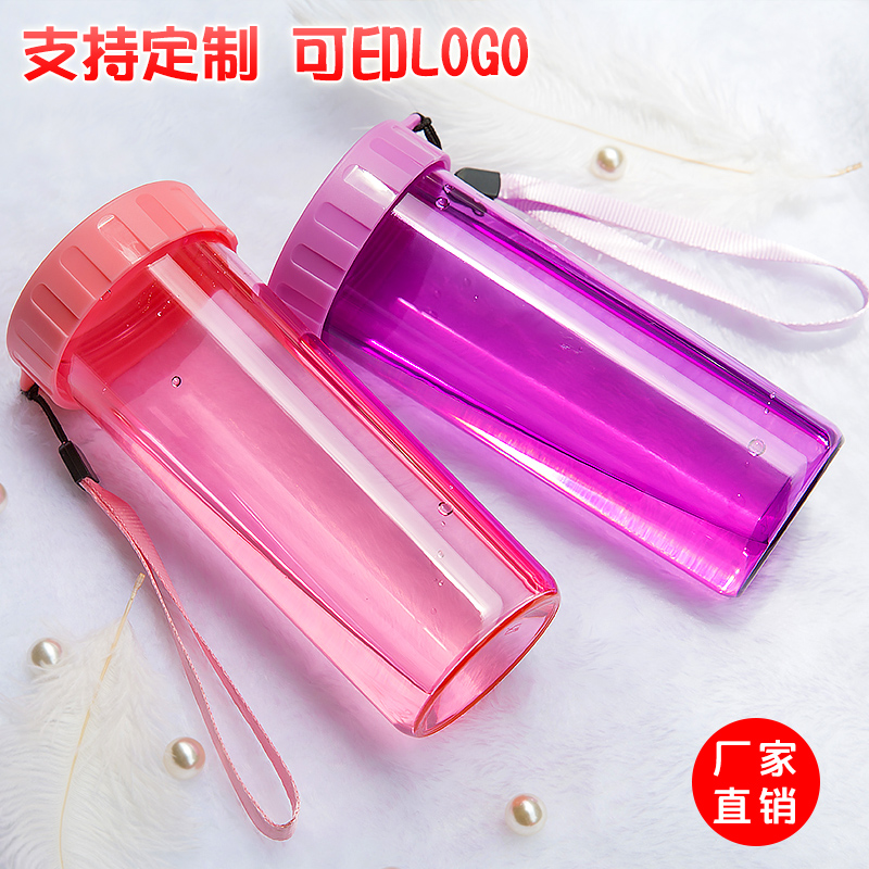 Sports water cup plastic student portable simple handy cup female fitness anti drop advertisement leak proof cup customized logo
