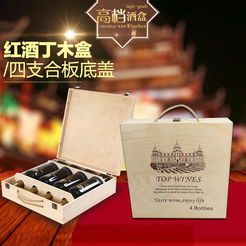 Винные коробки Артикул 561021122243