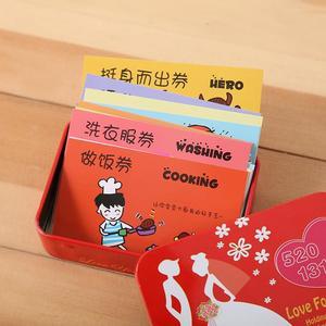 恋爱100天纪念日送男友女友老公男生创意实用有意义走心生日礼物
