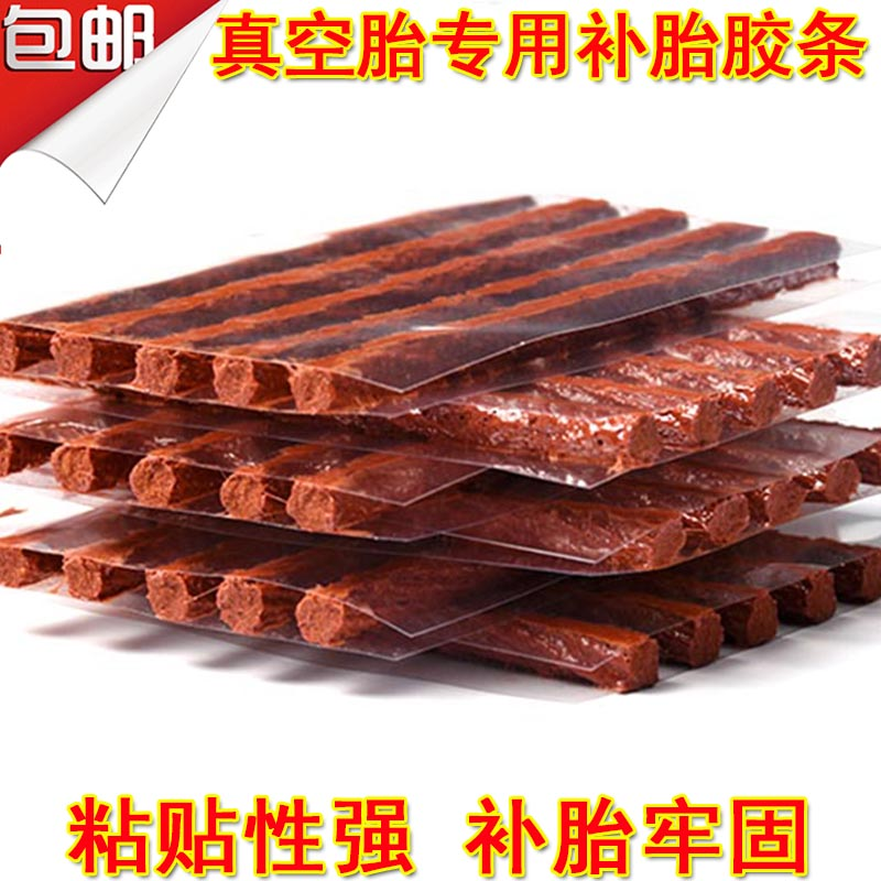 Quick tire repair rubber strip suit vacuum tire tool special tire bead for motorcycle and electric vehicle