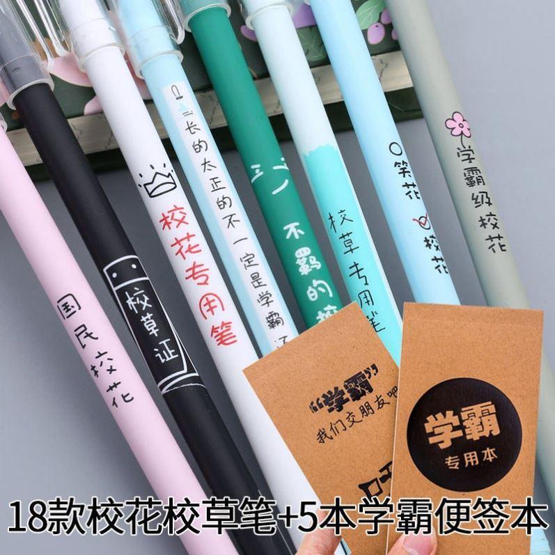 中國代購 中國批發-ibuy99 圆珠笔 发带。黑色签字笔女生学生用版考试小清新圆珠笔用中生小学生好看