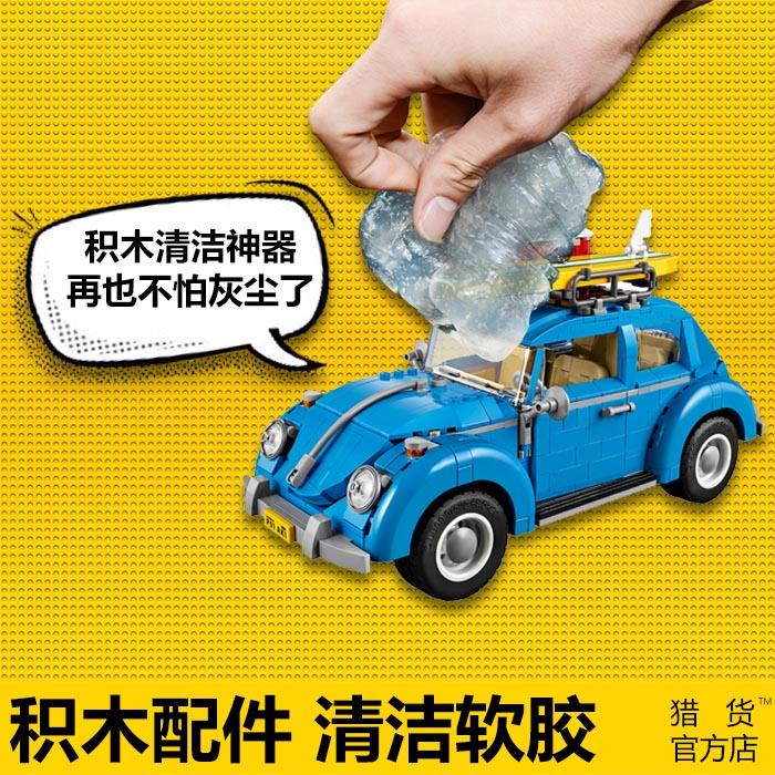 Лего музыка высокая Строительные блоки чистые мягкие инструменты принадлежности игрушки рука модель пыль мягкая один пак бесплатная доставка по китаю