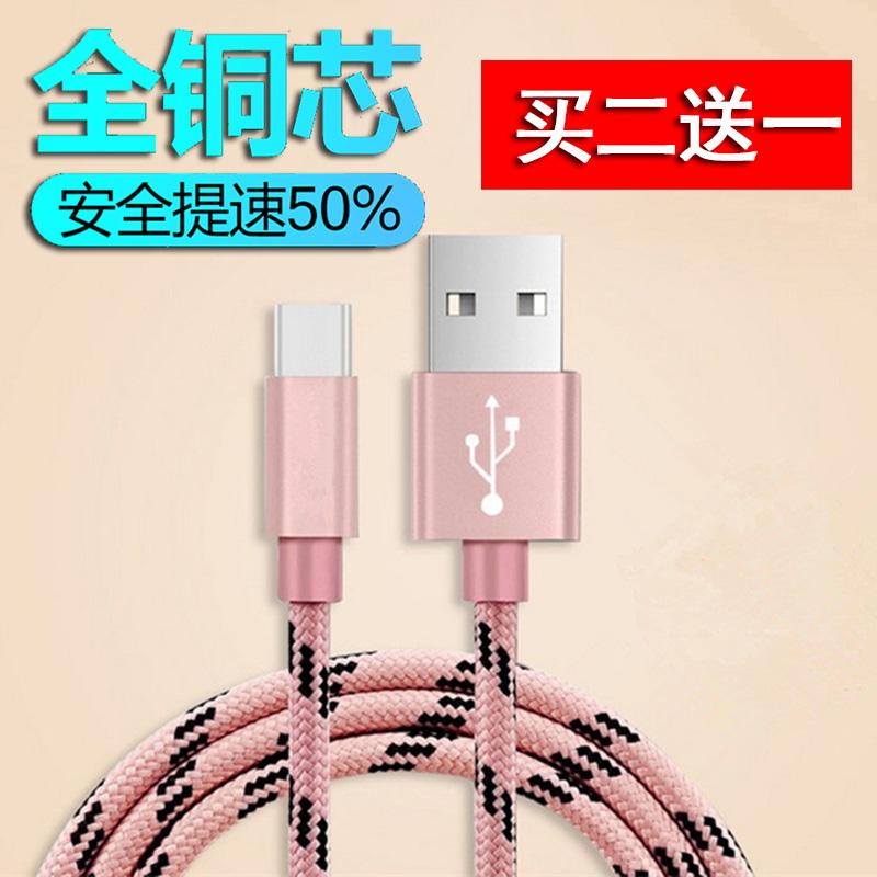 HTC Z710T A9188 A9191 G10通用直充电器头USB数据线2A快速充快充