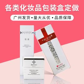 产品包装盒定做化妆品包装设计白卡纸盒定制彩盒订做订制印刷logo图片