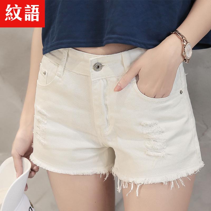 Женские летние студенты жан шорты белая дыра края корейский супер шорты плюс размер высокая талия широкий ноги тепловой пант