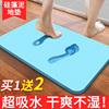 硅藻泥脚垫吸水硅藻土防滑垫门垫评价好不好