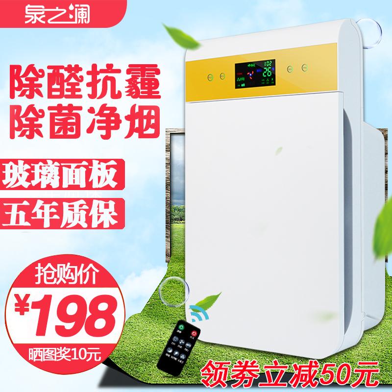 空气净化器小型家用迷你室内卧室静音去除甲醛除烟除尘负离子氧吧