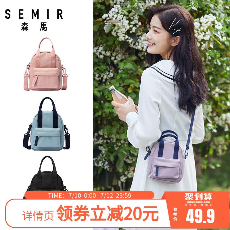 Женские сумки Артикул 611763284897