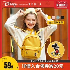 森马双肩包女2020新款小包迷你ins韩版百搭大学生小书包旅行背包图片