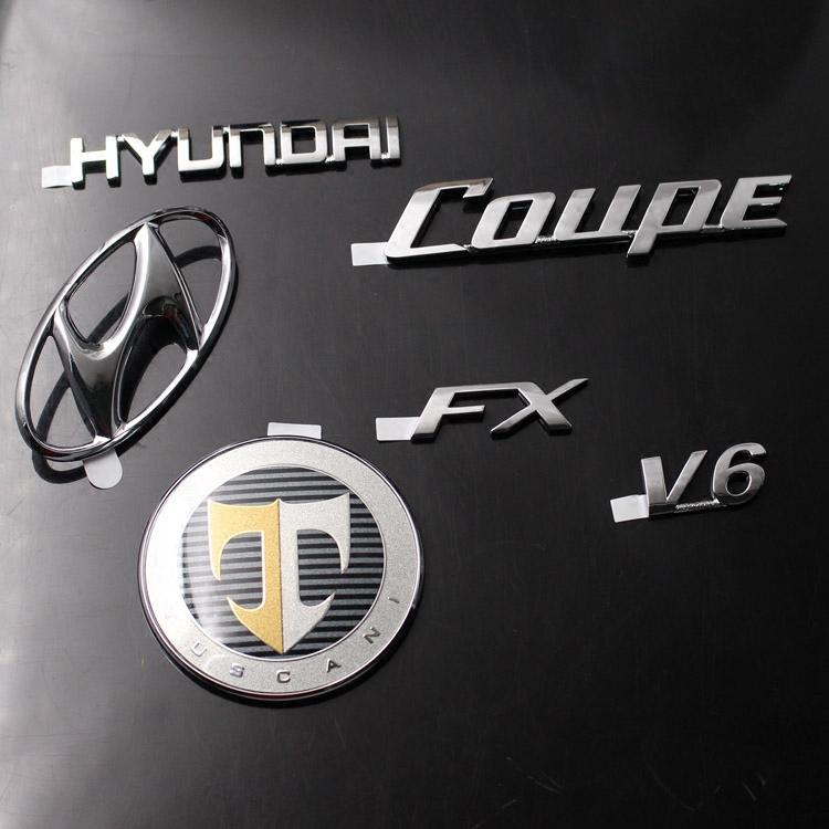 现代酷派机盖标车标后字标字牌T标H标V6字母排量改装升级装配件